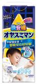 滿意寶寶兒童系列晚安褲男用XL以上 22片x3包/箱   *維康