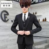 青少年西服套裝男修身韓版潮流休閒小西服男士帥氣黑色西裝   草莓妞妞