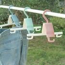 快乾 褲子 晾曬架 防變形 防滑 衣夾 褲架 掛架 吊掛 防風 耐重 折疊式 旅行 露營【N448】MY COLOR
