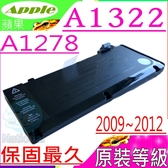APPLE A1322 A1278 電池(原裝等級)-蘋果 MacBook Pro 5.5,MacBook Pro 7.1,MacBook Pro 8.1,MacBook Pro 9.2