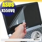 【Ezstick】ASUS X550V ...