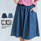 虛線直條五分牛仔短褲裙-eFashion...