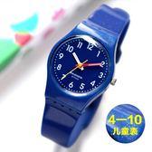 百聖牛手錶電子錶女孩小學生手錶指針式兒童手錶男孩防水可愛男童  極有家