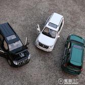 豐田霸道普拉多原廠汽車模型仿真越野車1 32合金車模SUV玩具車   電購3C