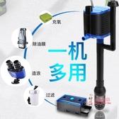 魚缸過濾器 魚缸過濾器三合一潛水泵上過濾設備循環靜音抽水泵增氧魚缸過濾泵