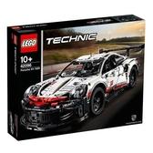Lego 科技系列 Porsche 911 RSR