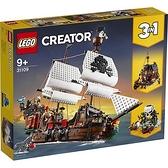 樂高積木 LEGO《 LT31109 》創意大師 Creator 系列 - 海盜船 / JOYBUS玩具百貨