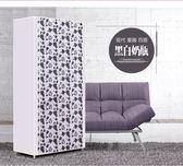 好康618 單人小號整體簡易布衣櫃學生宿舍寢室多功能出租房衣櫃經濟型衣櫥YS