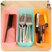 ♚MY COLOR♚炫彩抽屜多用整理盒 日式 廚房 餐具 文具 雜物 分類 儲物盒 創意 ( M )【A06-1】