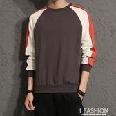 秋季新款衛衣男士上衣大碼衣服寬鬆長袖T恤外套韓版潮流學生男裝-Ifashion