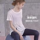 運動上衣 瑜伽服女夏薄款寬鬆速乾衣短袖運動t恤跑步衣服罩衫夏天健身上衣-Ballet朵朵