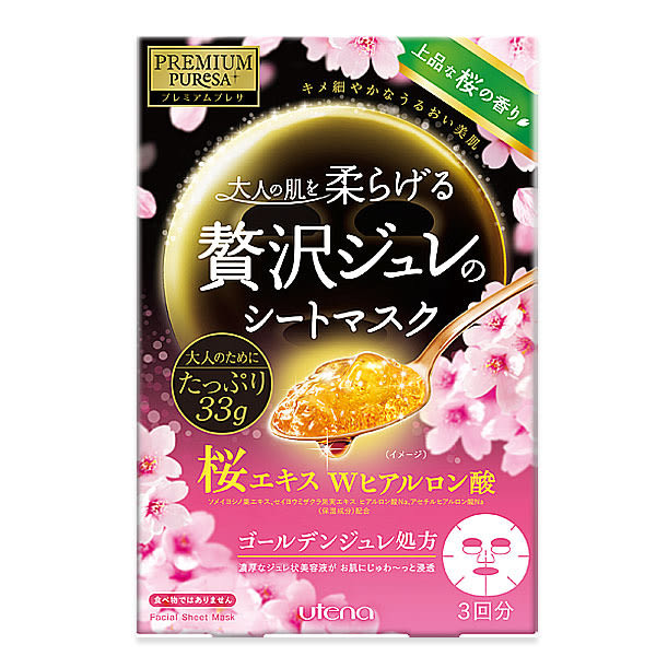 日本UTENA佑天蘭 黃金果凍面膜(櫻花)