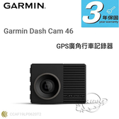 【愛車族】GARMIN DASH CAM 46 140度廣角行車記錄器(1080P)+16G記憶卡 三年保固