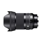 (預購中) 3C LiFe SIGMA 35mm F1.4 DG DN Art 恆伸公司貨 (E 接環 L-mount)