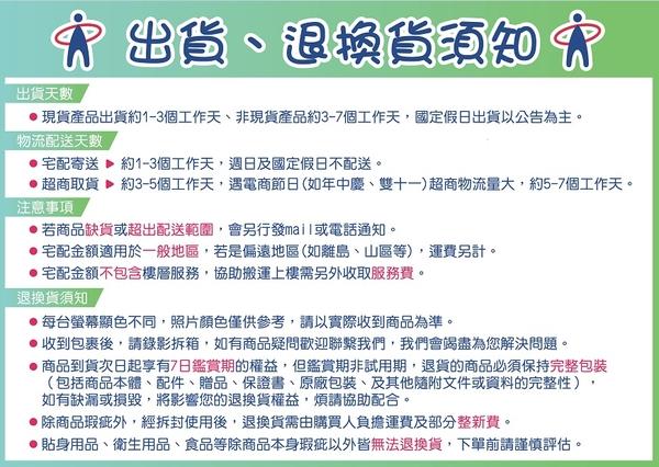 ~健康之星~晉沛生醫 雙鋼印 醫療用口罩 夢幻朦朧粉 50入 (白耳掛)