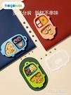 禾果兒童餐盤吃飯分格寶寶輔食專用防滑防摔嬰兒訓練分隔餐具套裝 polygirl