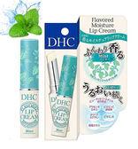 現貨『1986』DHC 薄荷保濕天然純橄欖護唇膏 1.5g 308448 (日本製 經典 潤唇膏 )