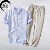 【新年鉅惠】夏季新款中國風短袖t恤男士薄款棉麻兩件套