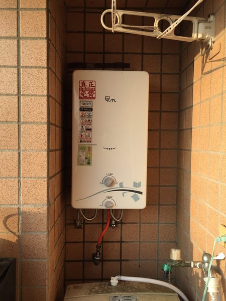 @修易衛浴@喜特麗 JT-H1211 12L 強制排氣式熱水器(可下標刷卡後再來店面自取)