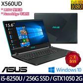 【ASUS】X560UD-0301B8250U 15.6吋i5-8250U四核SSD效能GTX1050獨顯窄邊框類電競筆電