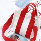 手提包女2018夏季新款女包韓版時尚帆布包斜背包手提包斜背小包拼接包潮包 愛麗絲精品