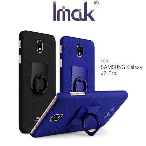 摩比小兔~Imak SAMSUNG Galaxy J7 Pro/J7(2017) 創意支架牛仔殼 保護殼 手機殼