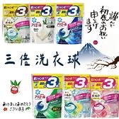 日本P&G 3D洗衣膠球(新版袋裝46顆)外包裝隨機出貨 **宅配運送 可大量下單**
