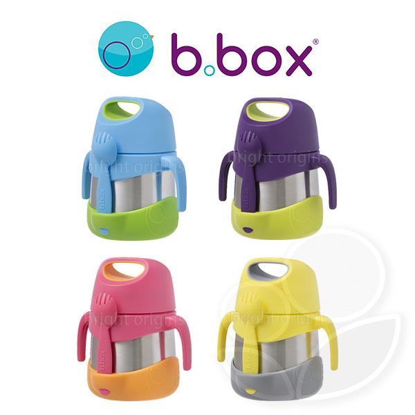 澳洲 b.box 不鏽鋼燜燒罐335ml (多色可選)【佳兒園婦幼館】