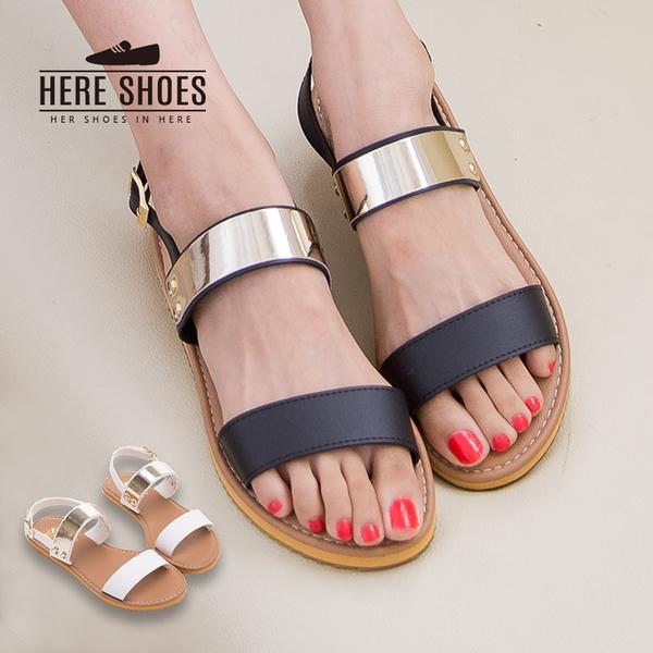 [Here Shoes]韓版金屬皮革 一字涼鞋 2色─AI192