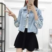 牛仔外套女春秋學生寬鬆顯瘦韓版BF夾克上衣蕾絲流行短款小外套潮 快速出貨