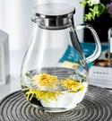 茶壺 耐熱冷水壺家用茶壺耐高溫玻璃大容量涼水壺防爆涼白開水壺過濾口【快速出貨八折搶購】