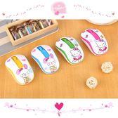 新創意女生可愛無線卡通鼠標hellokitty兔子凱蒂kt貓動物兒童鼠標
