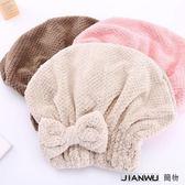 干發帽吸水速干浴帽毛巾擦頭發
