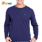 UV100 防曬 抗UV 彈性暖綿-圓領保暖上衣-男