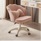 电脑椅 化妝椅網紅椅子靠背轉椅臥室電腦椅家用宿舍辦公椅書房花瓣升降椅 WJ3C數位百貨