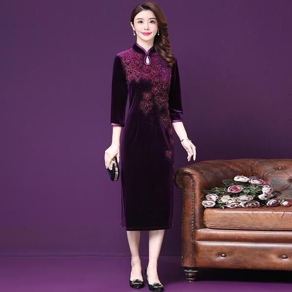晚宴禮服 新款秋季優雅絲絨中年宴會晚禮服公司年會旗袍連衣裙女