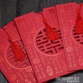 交換禮物 聖誕 結婚喜帖個性創意中國風打印鏤空請帖中式婚禮燙金請柬30份  時尚教主