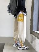 束腳褲抽繩收口束腳褲網紅工裝褲子男韓版潮流九分褲港風寬鬆直筒休閒褲 新年禮物