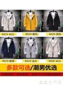 風衣外套 風衣男士韓版春秋季2020新款ins潮流帥氣薄款工裝外套中長款夾克 歐歐