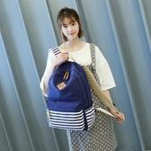 帆布後背包(三件套)-條紋拼接時尚輕盈男女手提包2色73ya33【巴黎精品】