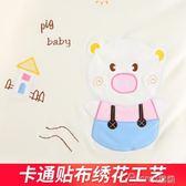 嬰兒純棉抱被加厚款秋冬季初生兒包巾抱巾新生兒被子用品寶寶包被  ciyo黛雅