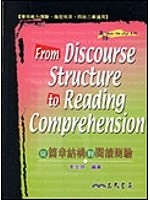 二手書博民逛書店《From Discourse Structure to Rea