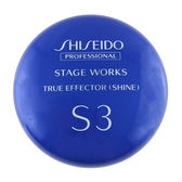 Shiseido 資生堂 真型 S3 造型膠 80g