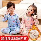 (交換禮物 聖誕)尾牙 兒童保暖內衣套裝男童加絨加厚女童秋衣秋褲男孩大童睡衣小孩冬季