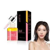 Fa Laiya 法婡雅_365 DAYS戀愛精華(30ml)