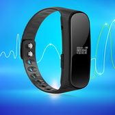 【新款上市】錄音手環 S6手錶錄音筆高清降噪微型遠距專業手環錄音聲控