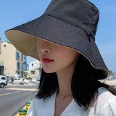 漁夫帽女夏韓版潮日系雙面遮臉防紫外線帽子大沿防曬帽遮陽帽 PA7266『男人範』