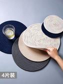 北歐餐墊加厚隔熱墊碗墊子家用餐桌墊耐熱防燙鍋墊餐盤墊日式杯墊