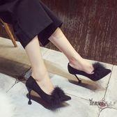 (萬聖節)單鞋女2018春季新款韓版帶毛毛的高跟單鞋細跟百搭尖頭毛毛鞋
