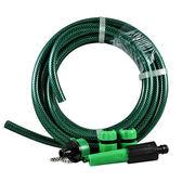 洗車必備AutoCare7.5米水槍水管組:無段式水槍+7.5公尺包紗水管